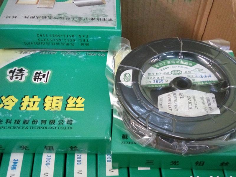 EDM Molybdenum Wire